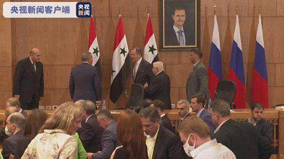 △叙俄联合新闻发布会