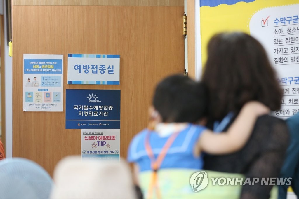 韩国出现新冠流感双重感染病例 患者来自南半球