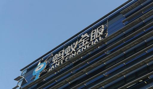 蚂蚁集团IPO遭上交所21问 直指业绩波动和34亿元商誉
