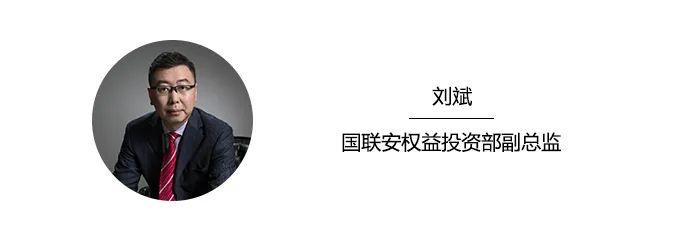 言值‖刘斌:我们的目标是走的更远,而不是体验快车的刺激