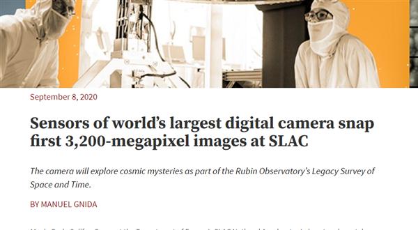 世界最大相机拍出全球首批32亿像素照片:可看到24公里外高尔夫球