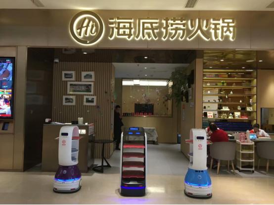 送餐机器人助力餐饮业数字化转型
