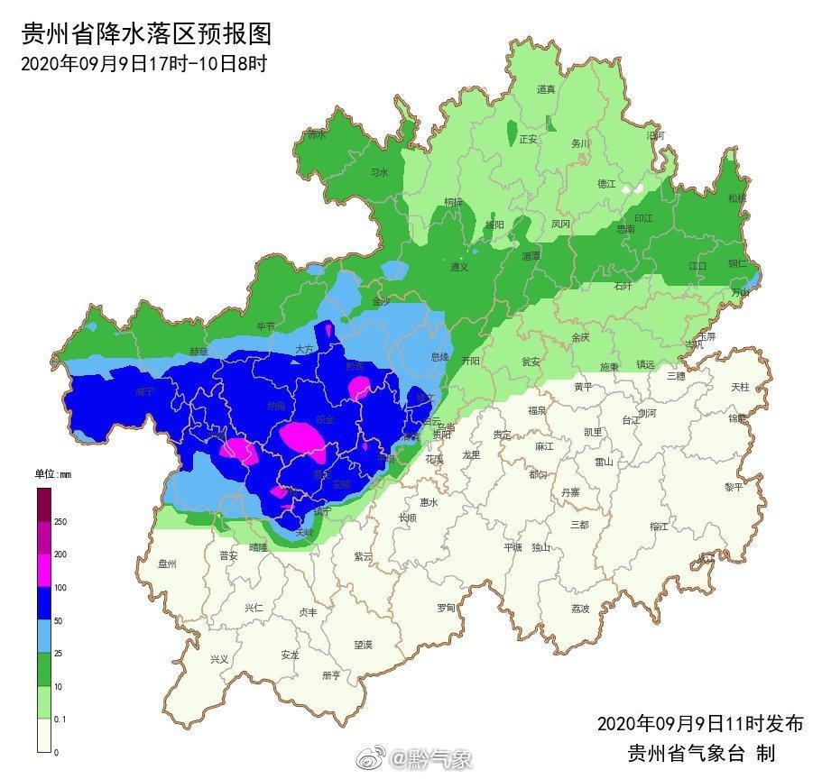 贵州发布山洪灾害黄色预警及洪水预警