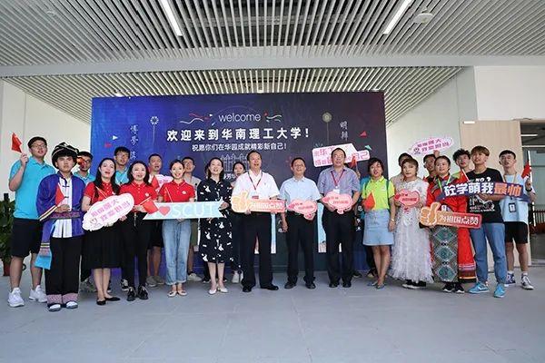 这个夏天,不说再见 ——章熙春书记在广州国际校区柠檬音乐会上的致辞