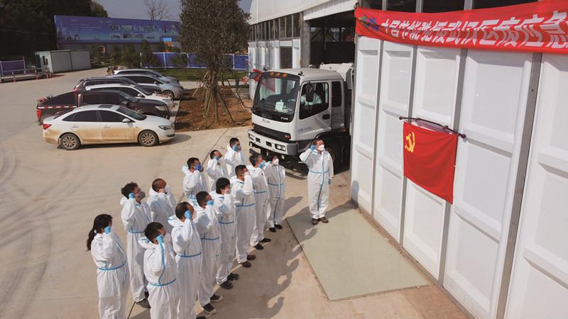 中国节能生态环境科技有限公司党委:临危受命驰援武汉 彰显中国节能央企形象图片