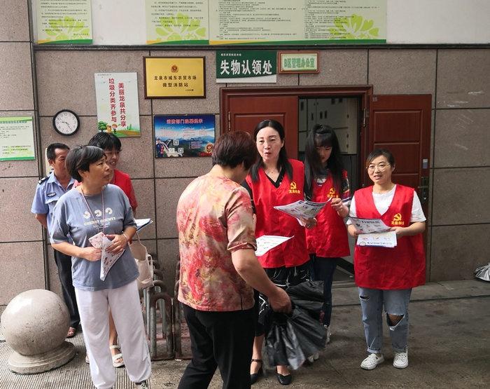 龙泉市林业局积极开展扫黑除恶专项斗争宣传活动