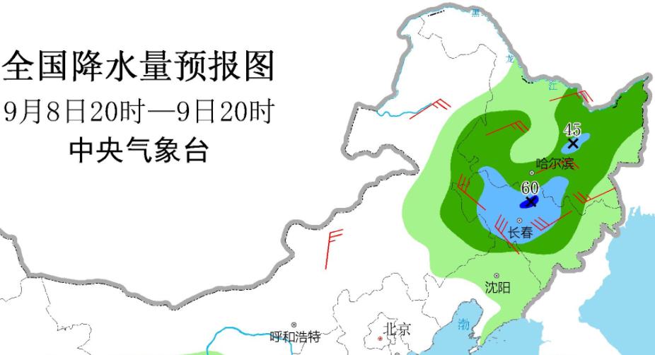 """台风""""海神""""余威尚存,局地仍是大雨、暴雨。一周后东北又来雨,恐是""""埋汰秋"""""""