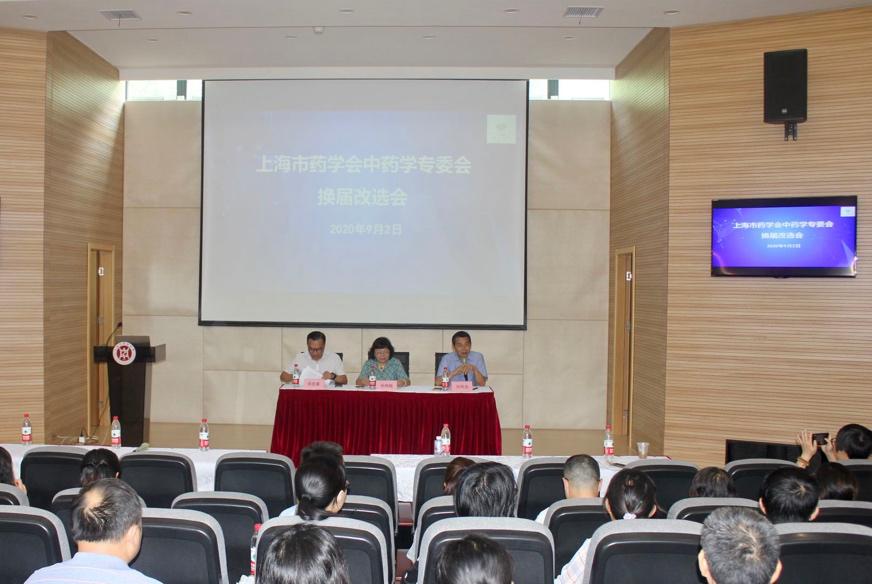 资讯 | 我校首席教授徐宏喜担任第六届上海市药学会中药专业委员会主任委员图片