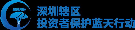 图说改革系列丨深交所创业板交易特别规定(中)