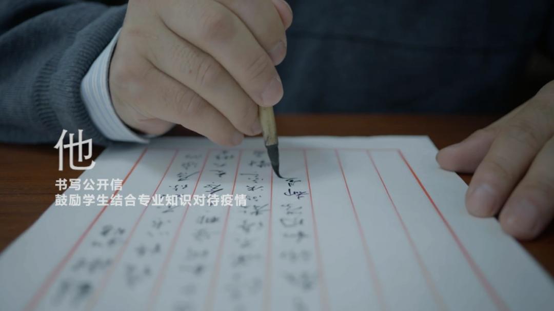 上海教师节宣传片发布!华东师大人出镜!