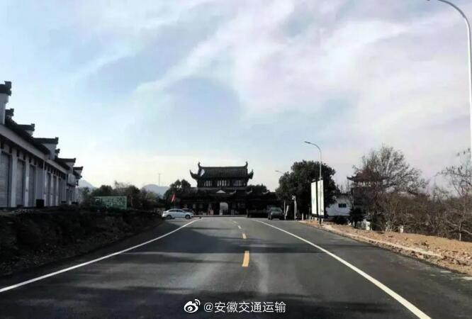[安徽]巢湖市银屏山景区公路正式通车(图)