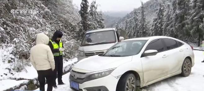 四川洪雅:道路结冰多车被困 交警及时除冰保畅图片