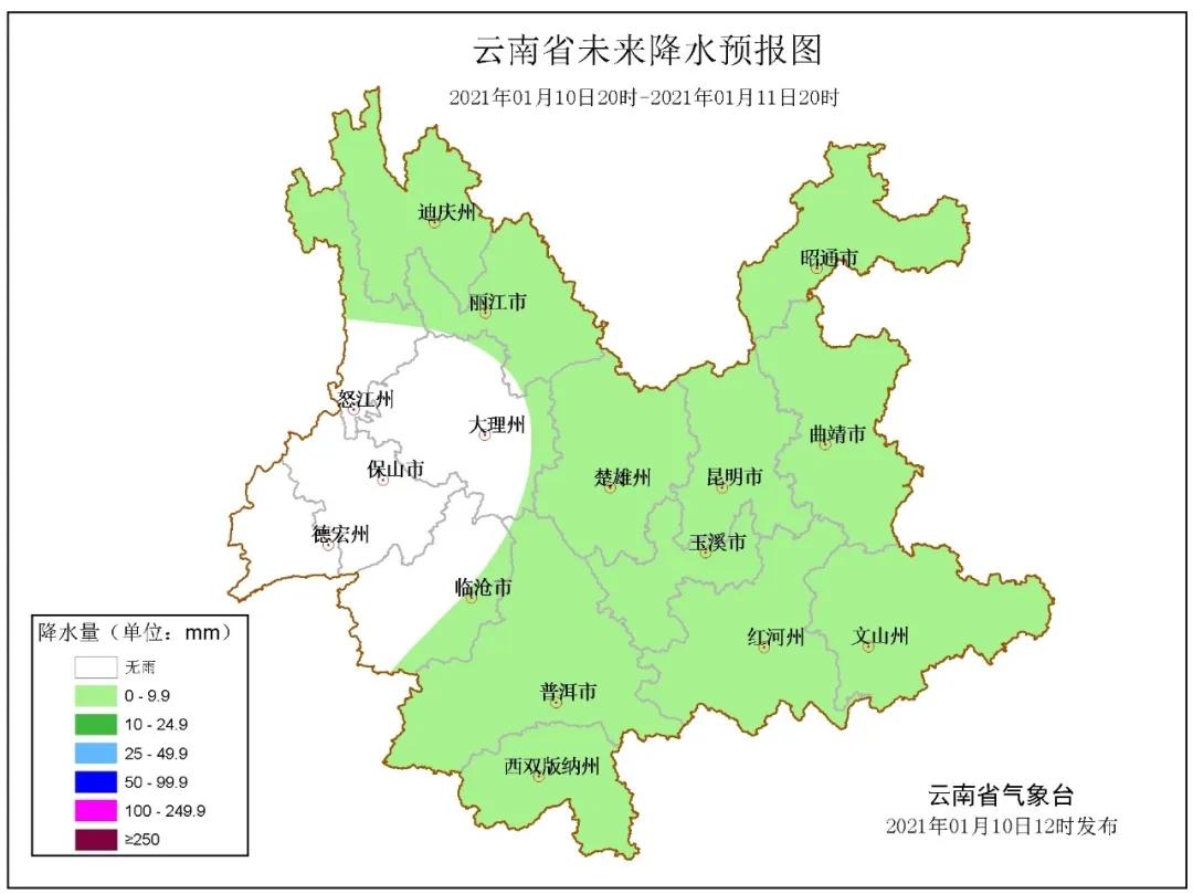 云南发布寒潮蓝色预警 局地最高降温14℃  多条高速实行交通管制图片