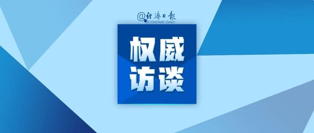 """货币政策如何继续""""稳"""" 中国人民银行行长易纲最"""