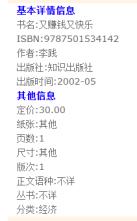 """电鳗快报 行动教育IPO:控股股东90岁老爸坐镇董事 独董兼任8公司能否真""""独立""""?"""