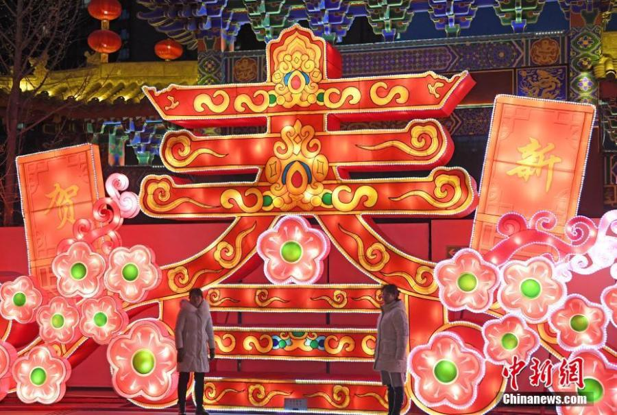 <p>Over 3000 festive lanterns are lit up to decorate the old street area at night for the upcoming Spring Festival in Qilihe District of Lanzhou, northwest China's Gansu Province, Jan. 12, 2021.  (Photo/China News Service)</p>