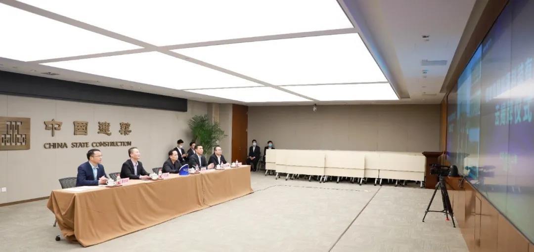 马泽平出席中建集团与国家电网合资公司揭牌仪式