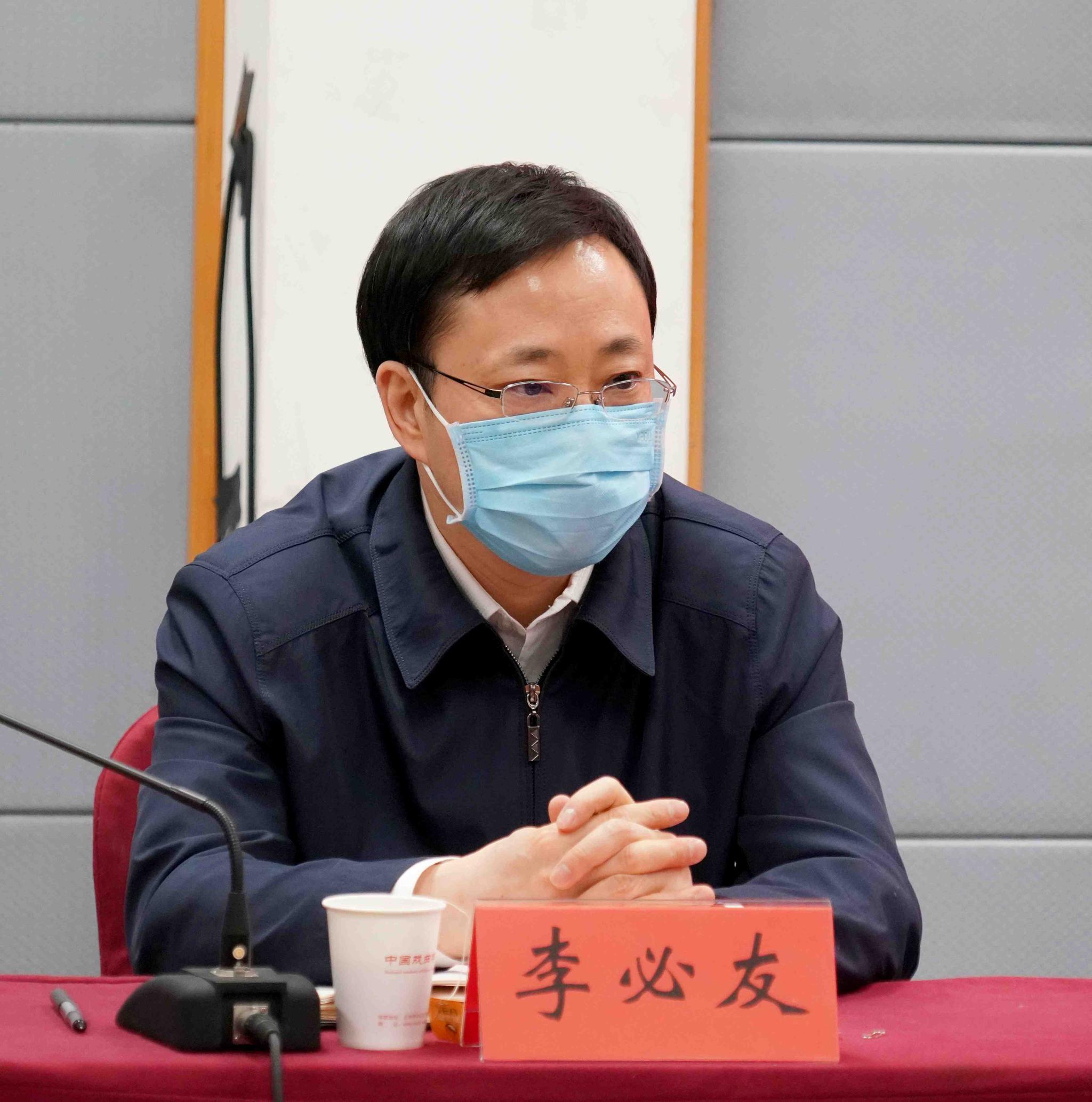 李必友任中国戏曲学院党委书记,龚裕卸任