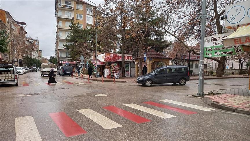 土耳其埃拉泽发生4.1级地震