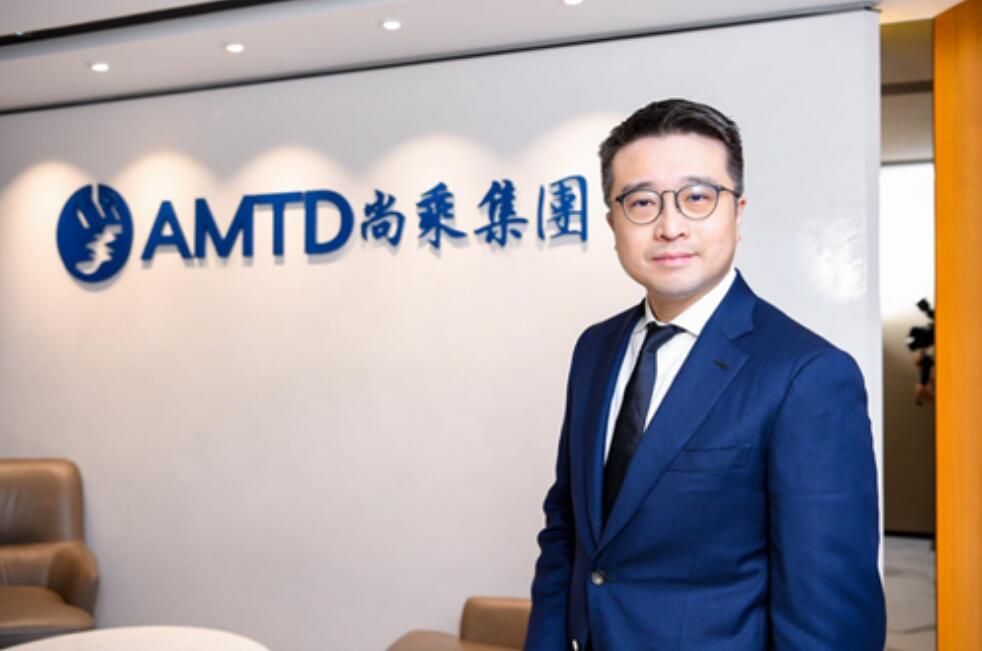 尚乘集团蔡志坚出任中国青年企业家协会特邀副会长