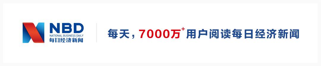 这家中国公司成立三年,上市首日暴涨145%,市值近3000亿
