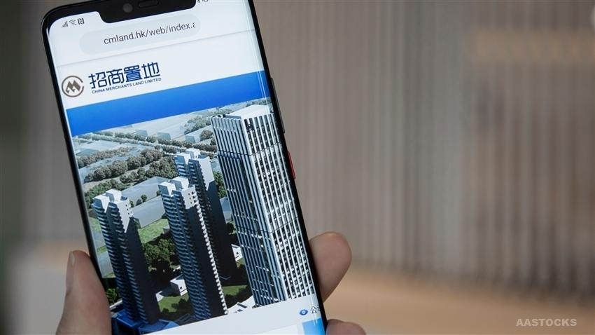 《盈警响号》招商局置地(00978.HK)料全年净利减少约60%