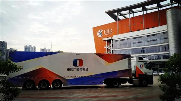 重庆广电集团与人人视频签订战略合作框架协议 携手开拓视频流媒体产业