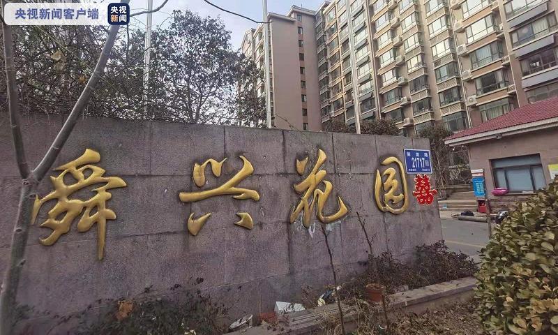 山东济南通报两小区部分居民腹泻:自建供水设施疏于管理致水质污染