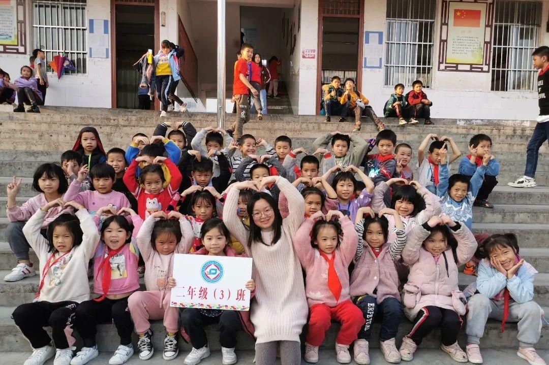 """""""山海情""""继续 上海师大第22届研究生支教团爱心接力图片"""