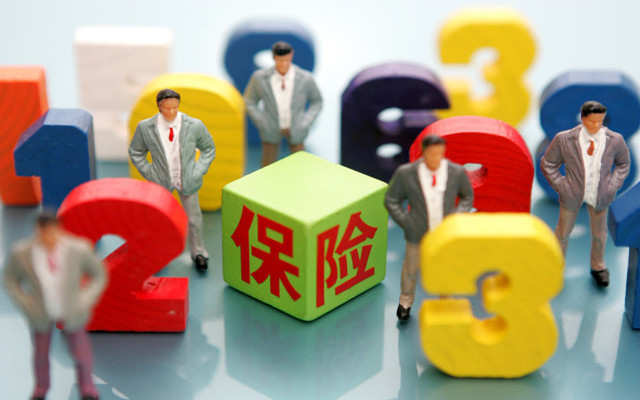 融资性信保存四大隐患监管部门提示经营风险
