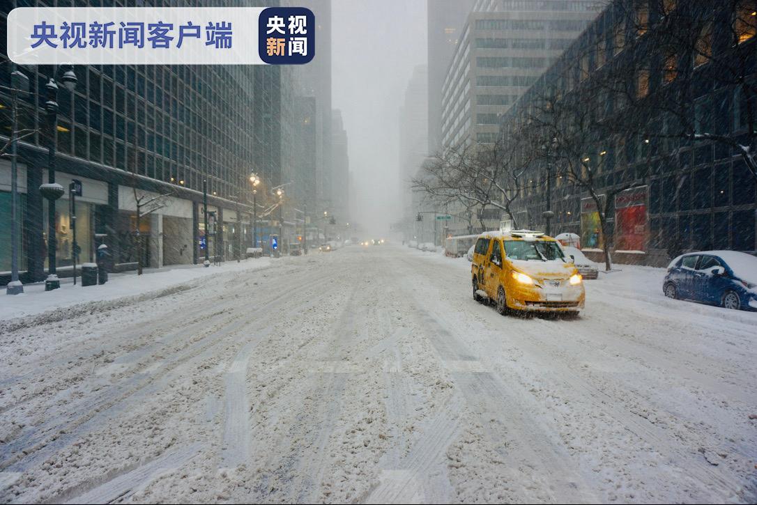 冬季风暴席卷美国东岸 拜登推迟外交政策讲话