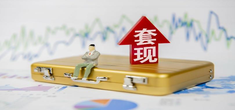 电鳗快报|如何折腾也无法摆脱减持命运 名家汇控股股东出让5.12%股份套现1.1亿元