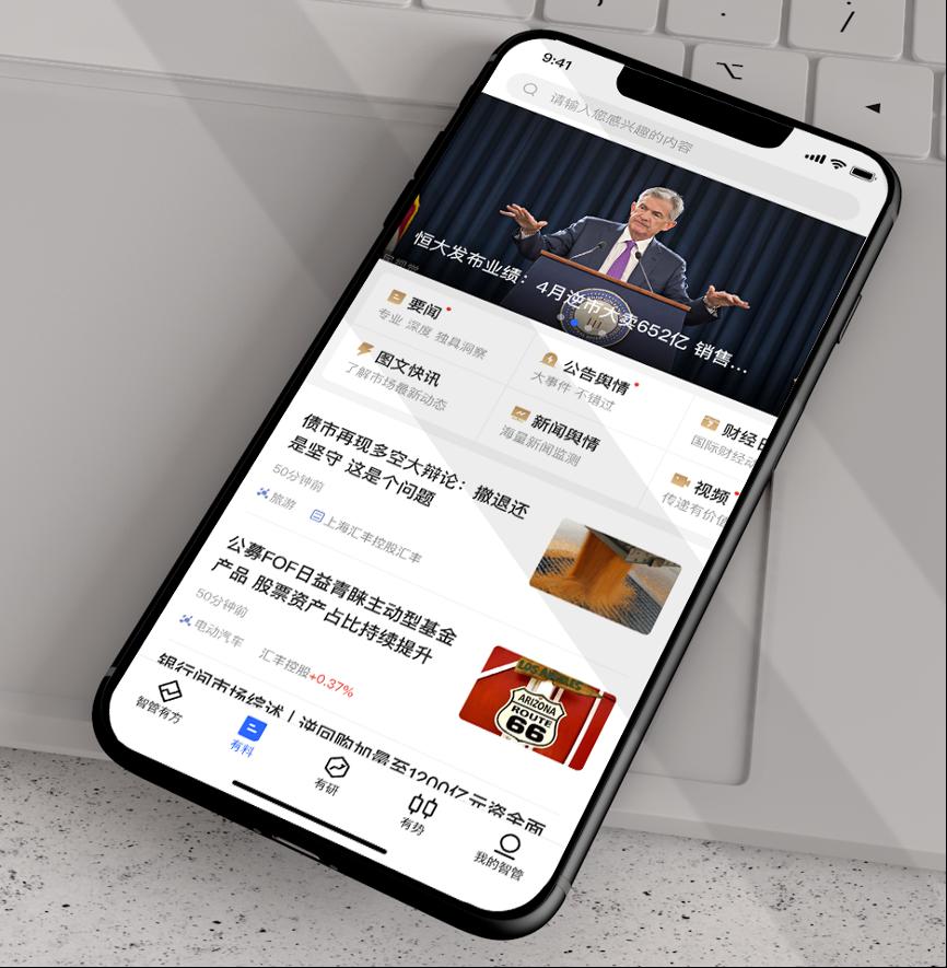 主打AI技术的app:JT²智管有方