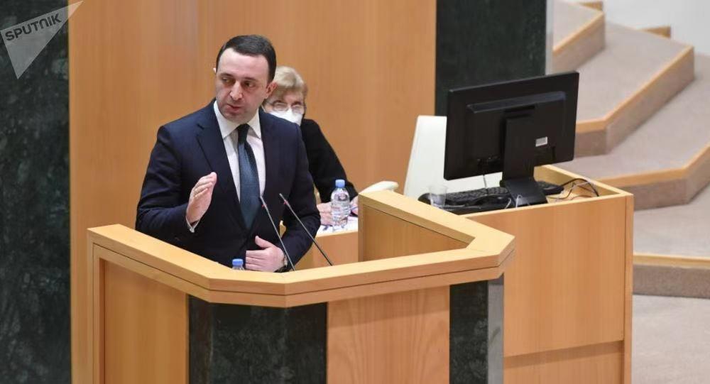 俄媒:格鲁吉亚议会通过加里巴什维利担任新总理