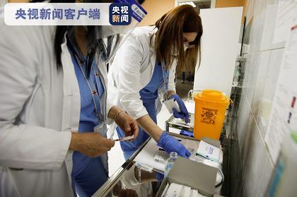 黑山5日起开始对医护人员进行疫苗接种