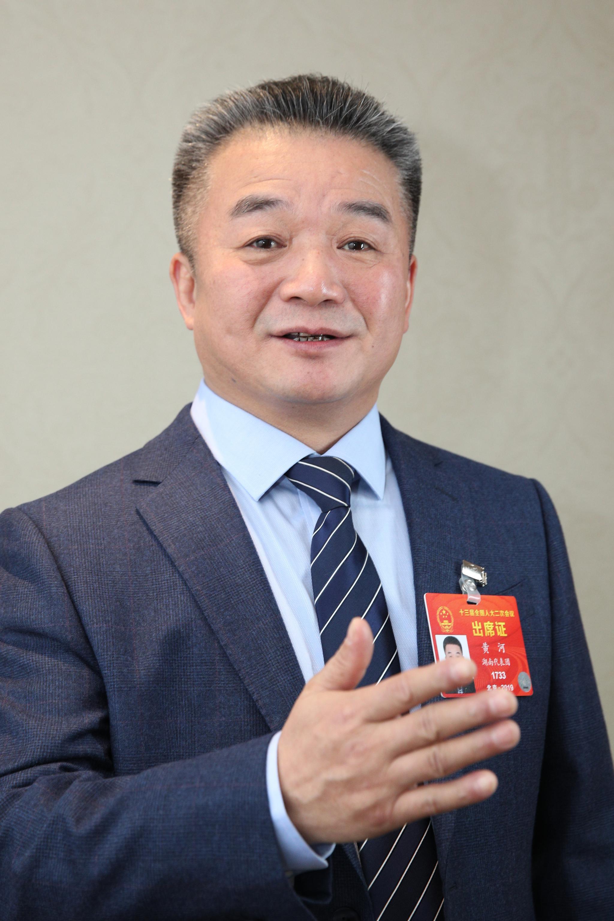 【两会国企新声】全国人大代表黄河:建议加强成品油消费税监管图片