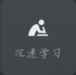 微信8.0!宁大人专属微信状态新鲜上线~图片