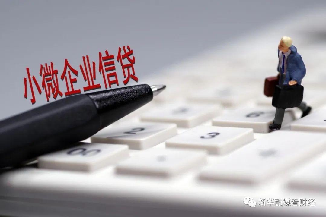 商业银行再收政策礼包:普惠贷款延期还本付息政策延