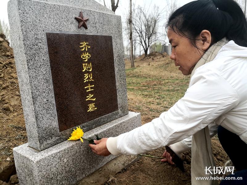 蠡县大曲堤村为红岩烈士齐亮等英烈扫墓立碑