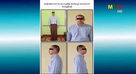 缅甸:向仰光美国中心开枪的缅甸男子被捕