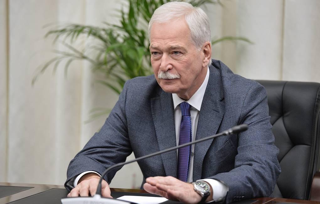 新一轮乌克兰问题三方联络小组会议无果而终