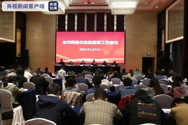 郑州将对新冠病毒疫苗流通环节进行可溯源全程监管图片