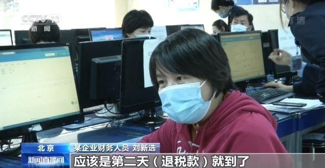 """""""报退合一""""""""一键退税"""" 北京企业现金回流更快了图片"""