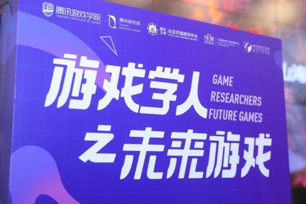 无论是AR、VR还是大数据和算法学习,新技术都可以先在游戏中尝试实现