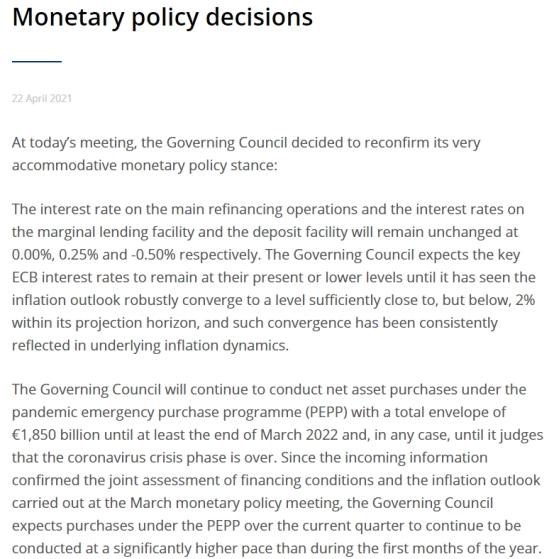 欧洲央行按兵不动:政策声明没有重大变化 拉加德记者会可能会有意外消息?