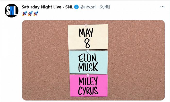 马斯克将于5月8日主持美国综艺节目《周六夜现场》