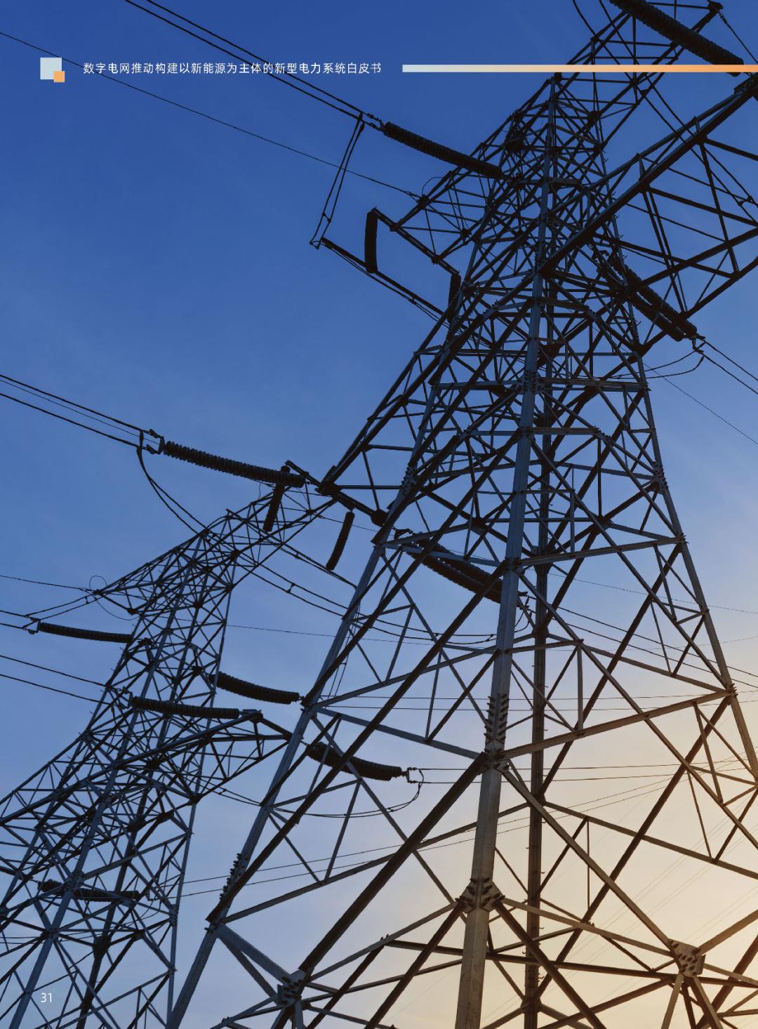 南方五省分别新增风光装机1亿千瓦!南网发布重磅白皮书!