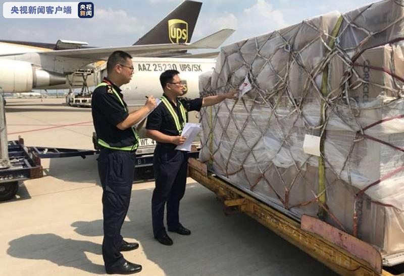 河南跨境电子商务5年进出口额达6408.8亿元