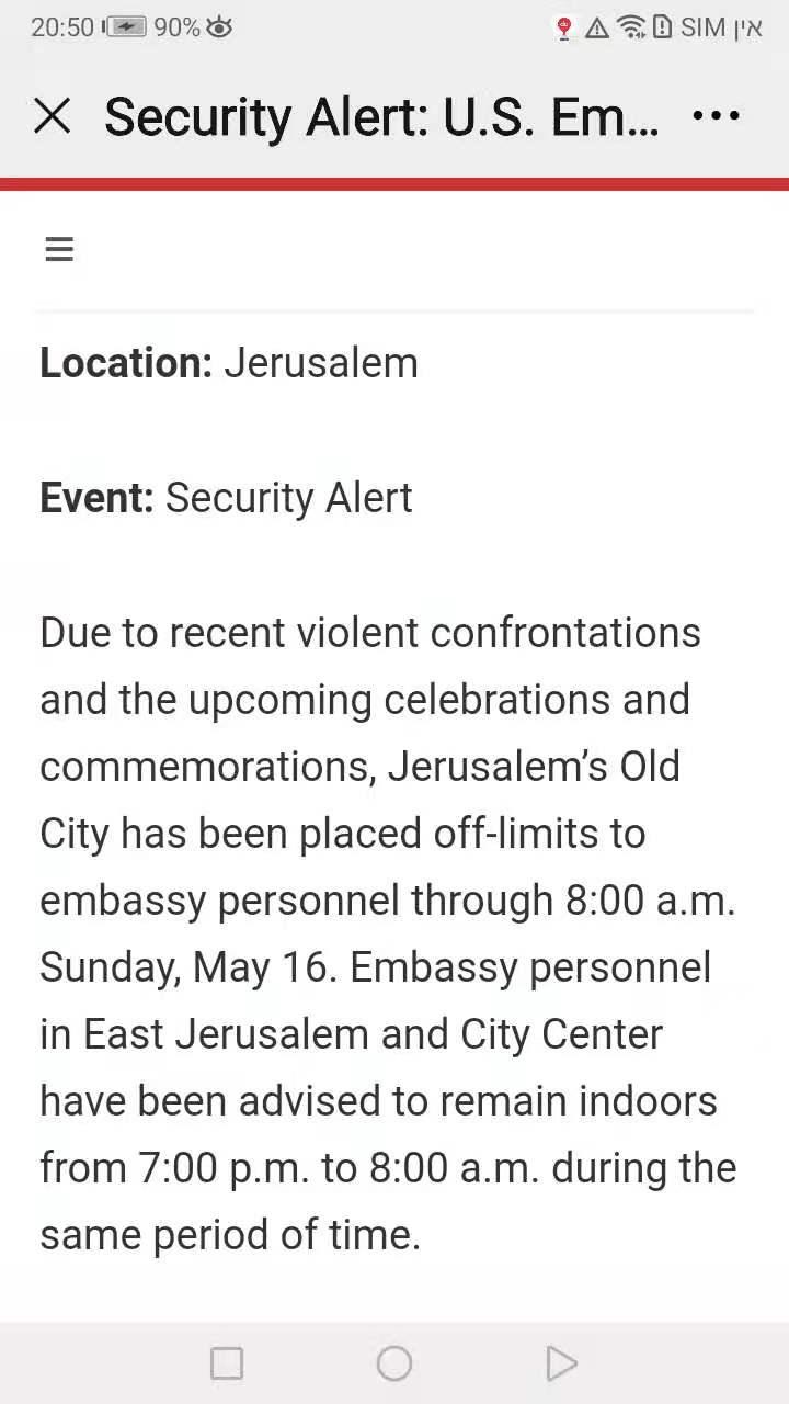 美国国务院禁止其外交人员进入耶路撒冷老城