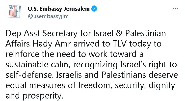 美国副助理国务卿抵达以色列